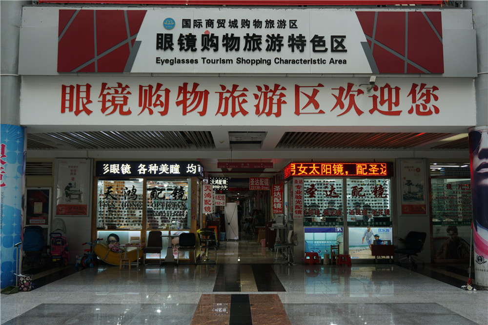 Glasses Wholesale Market in Yiwu