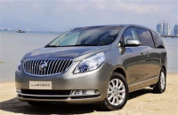 Private Car Picking Up to Yiwu
