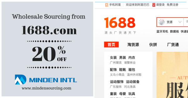 Minden Intl-1688.com buying agent