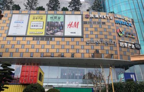 Yiwu Glory Shopping Mall 2