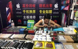 Yiwu Night Market Phone Accessories