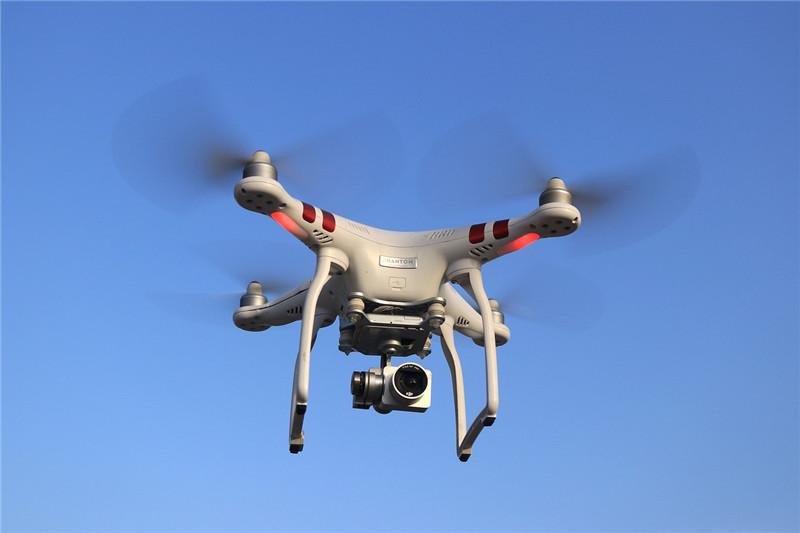 Chenghai Remote Control Drone