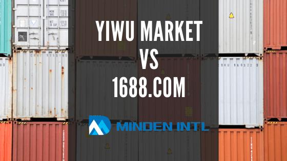 Yiwu Market VS 1688.com