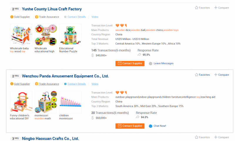 Yunhe Wooden Toys on Alibaba