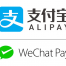 Alipay-and-WeChat-Pay