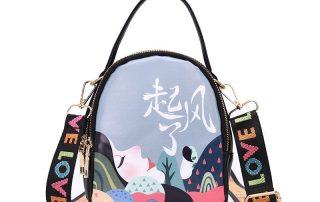 MindenSourcing Shoulder Bags 1 (4)