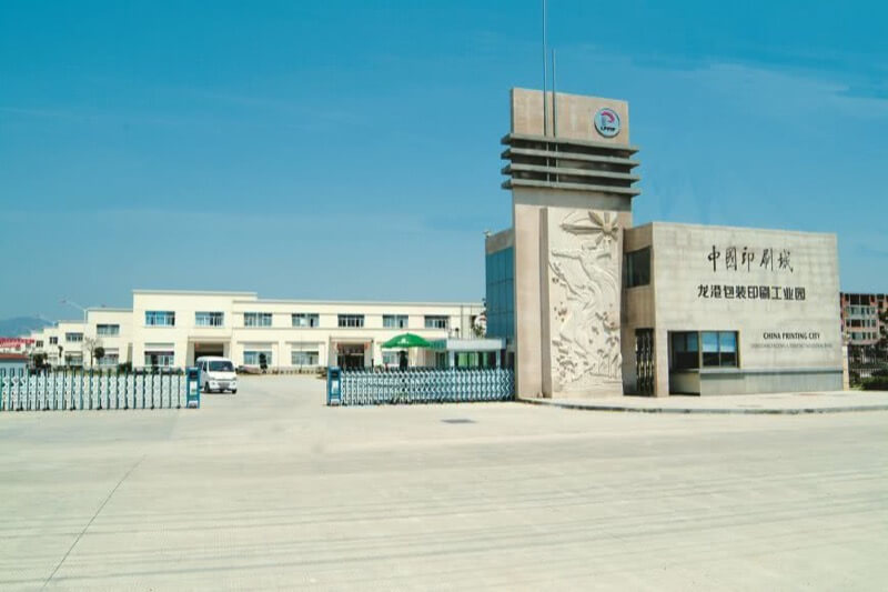 Packaging Industrial Center in Longgang City